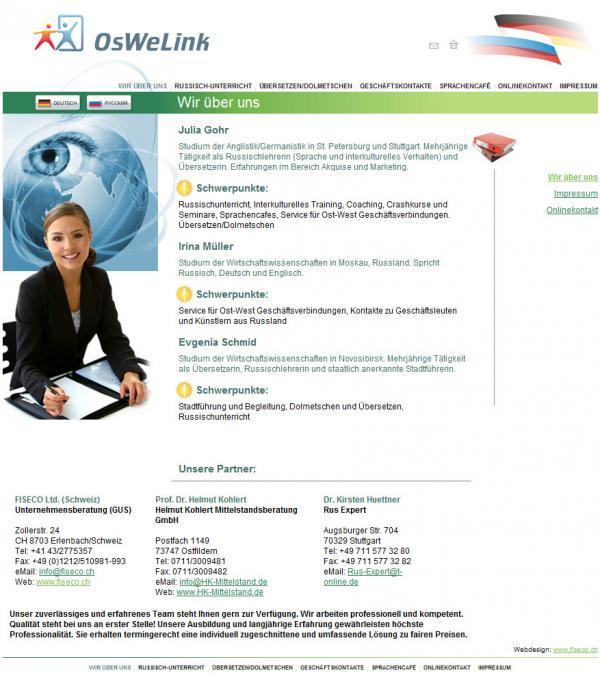 Сайт немецкой юридической  компании Oswelink