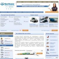 Сайт лизинговой компании Вестлизинг с каталогом
