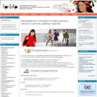 Сайт швейной фабрики Калинка