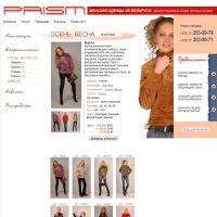 Сайт производителя женской одежды -Призм Групп