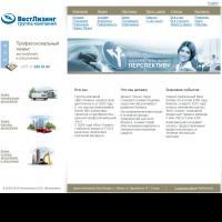 Корпоративный сайт группы компаний «ВестЛизинг»